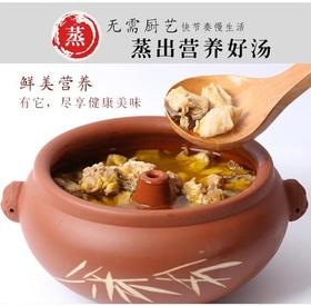 杨丽萍艺术建水紫陶汽锅