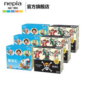 妮飘海贼王手帕纸 航海王ONE PIECE印花 3层12包 颜色随机6盒装
