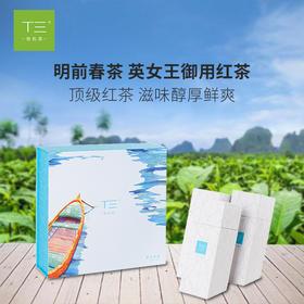 T三有机茶 2017明前春茶高档礼盒红茶/绿茶150g