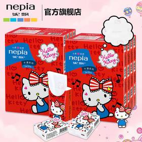 妮飘Hello Kitty带印花手帕纸 纸手帕 3层*72包