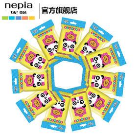 妮飘湿纸巾/湿巾 卡米熊猫无香型袋装 10片*12包装