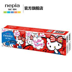 妮飘迷你纸手帕手帕纸 Hello Kitty印花 3层10包 新老包装随机