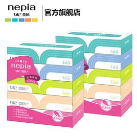 妮飘盒装面纸抽纸 家庭装 经典纤巧无香型 150抽10盒装