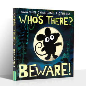 独家书-WHO*S THERE?  BEWARE!(谁在那儿,小心)