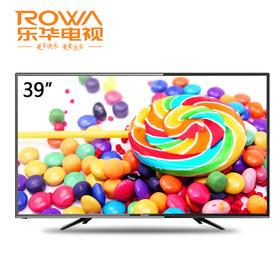 【TCL官方正品】【11月5日后陆续发货】TCL旗下品牌 乐华(ROWA)39英吋LED液晶高清电视机  安卓智能  39S570(珠光黑)