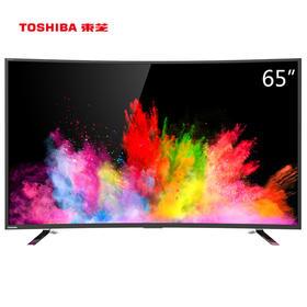 【东芝官方正品】东芝(TOSHIBA) 65U6680C 65英寸 曲面4K超高清电视