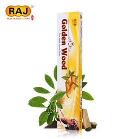 RAJ印度香 黄金木吉祥版Wood 印度原装进口老山檀香熏香线香005