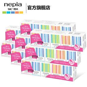 nepia妮飘彩条手帕纸 3层10片10包纸巾 8条装 新老包装随机