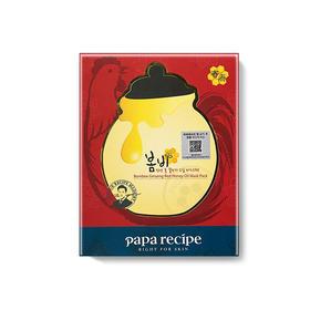 韩国 papa recipe春雨红参蜂蜜精油面膜补水保湿孕妇敏感肌可用