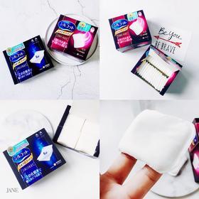 现货▲日本 UNICHARM/尤妮佳silcot化妆棉 1/2省水卸妆棉cosme大赏