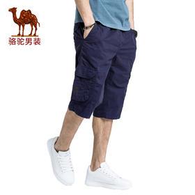 【领券买 更划算】骆驼牌男装 夏季纯棉中腰六分裤清新宽松短裤薄款休闲裤男SV6362016