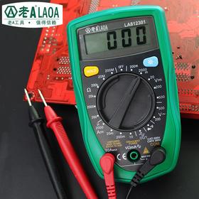 老A掌上型数字万用表数显式万用表小型袖珍高精度电表带表笔