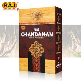 RAJ印度香 老山檀香Chandanam 印度原装进口手工香薰熏香线香059