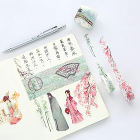 古风纸胶带 手帐日记diy装饰贴纸   文具