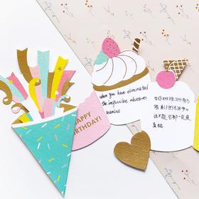 创意diy立体多彩祝福卡带信封  文具