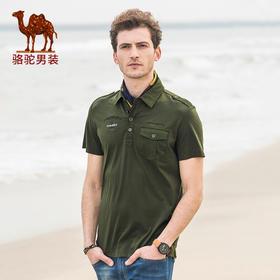 骆驼牌男装 夏季翻领绣标时尚纯棉青年短袖T恤衫男士流行上衣SB6137032