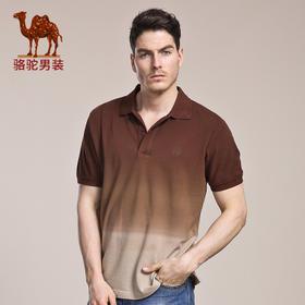 骆驼 夏季新款翻领男T恤 日常青春活力棉质短袖T恤SB6137030