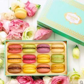 马卡龙甜点礼盒装12枚法式糕点送礼情人节礼物