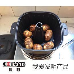 红薯烤锅/可烤红薯烤叫花子鸡烧辣椒烤土豆芋头/我爱发明推荐产品