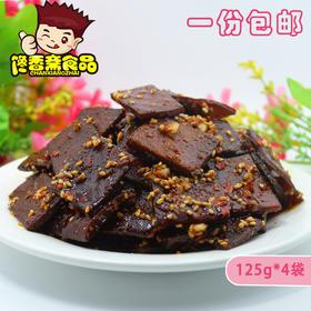 【产地寻味】湖南特产麻辣豆干500g 香辣豆腐干平江传统散装辣条自制小吃零食