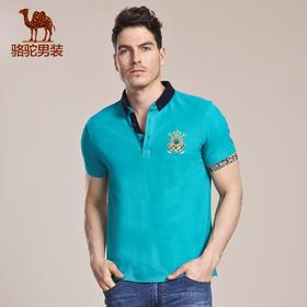 骆驼男装 夏季男士T恤商务休闲青年棉质纯色t恤XB5205027