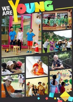 这个夏天这样玩!营位抢定戳这里~|2017年MG Camp 夏令营