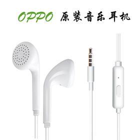 OPPO MH133Find7 r7plus N3 N1 R9s原装耳机入耳式线控耳塞麦正品
