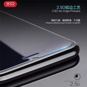 苹果iphone7高清透弧边XO超薄防蓝光6s钢化膜7plus耐刮花手机贴膜