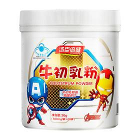汤臣倍健牛初乳粉(60袋)迪士尼漫威装