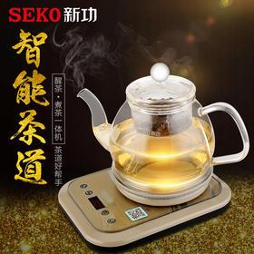 Seko/新功 N20智能蒸汽醒茶泡茶壶全自动玻璃煮茶器喷淋式黑茶壶