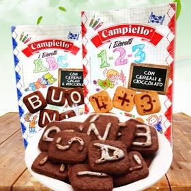 意大利原产 卡贝罗数字谷物饼干150g