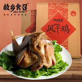 【故乡食召】 湖北特产风干土鸡