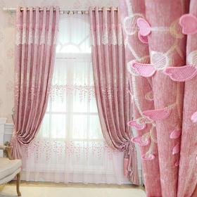 粉色高档卧式绣花窗帘  浮雕