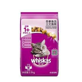 伟嘉成猫猫粮吞拿鱼及三文鱼味3.6kg