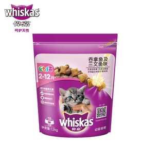 伟嘉幼猫猫粮吞拿鱼及三文鱼味1.2kg