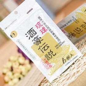 冲绳琉球酒豪传说解酒醒酒6包装