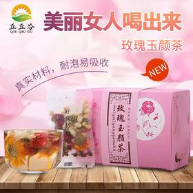 玫瑰玉颜茶80g+桂圆红枣茶100g 美容养颜 沁人心脾