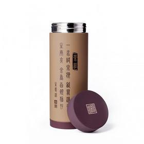 富光 BEST02-1035 茶经杯280ml 褐色