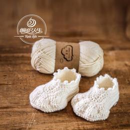 【编织人生云朵】宝宝婴儿天丝棉线 50克/团 手工编织钩针毛线 手编线细线