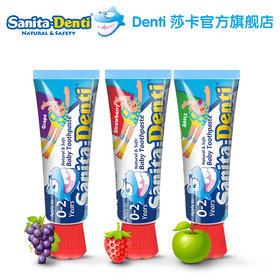 (7.1直播专享)韩国莎卡儿童牙膏可食