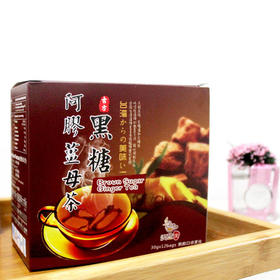 【传承古方】黑糖阿胶姜母茶  驱寒暖宫姨妈茶 30g*12包  买一盒,送熬夜益润茶一盒