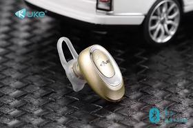 KUKE/酷客 无线蓝牙耳机挂耳式耳塞通用型迷你时尚4.1技术苹果 L5