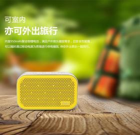 mifa M1 无线蓝牙音箱便携小钢炮迷你手机桌面低音炮音响蓝牙4.2