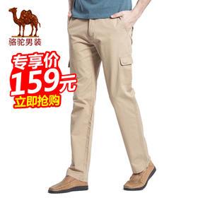 【精选特惠】 骆驼牌男装 春季新款时尚工装军旅纯色宽松纯棉休闲裤男长裤SP7125001