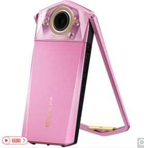 卡西欧(CASIO)EX-TR750 数码相机(3.5英寸大屏、双LED灯、天使之眼)美颜自拍神器 璎珞粉
