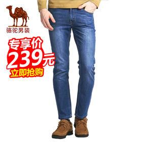 【精选特惠】骆驼牌男装 夏季新款中低腰修身小脚长裤欧美简约时尚牛仔裤SX6269057