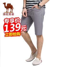 【精选特惠】骆驼牌男装 夏季新款宽松中腰无弹纯色男士休闲短裤五分裤SV7261042