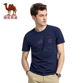 骆驼牌男装 夏季新款慢青年商务休闲修身男士印花圆领短袖T恤SB7192086