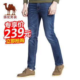 【精选特惠】骆驼牌男装 春季新款时尚商务休闲棉质中腰猫须牛仔裤男长裤 SX7384022