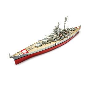 【军武定制限量版】军武定制  1:700俾斯麦号战列舰模型